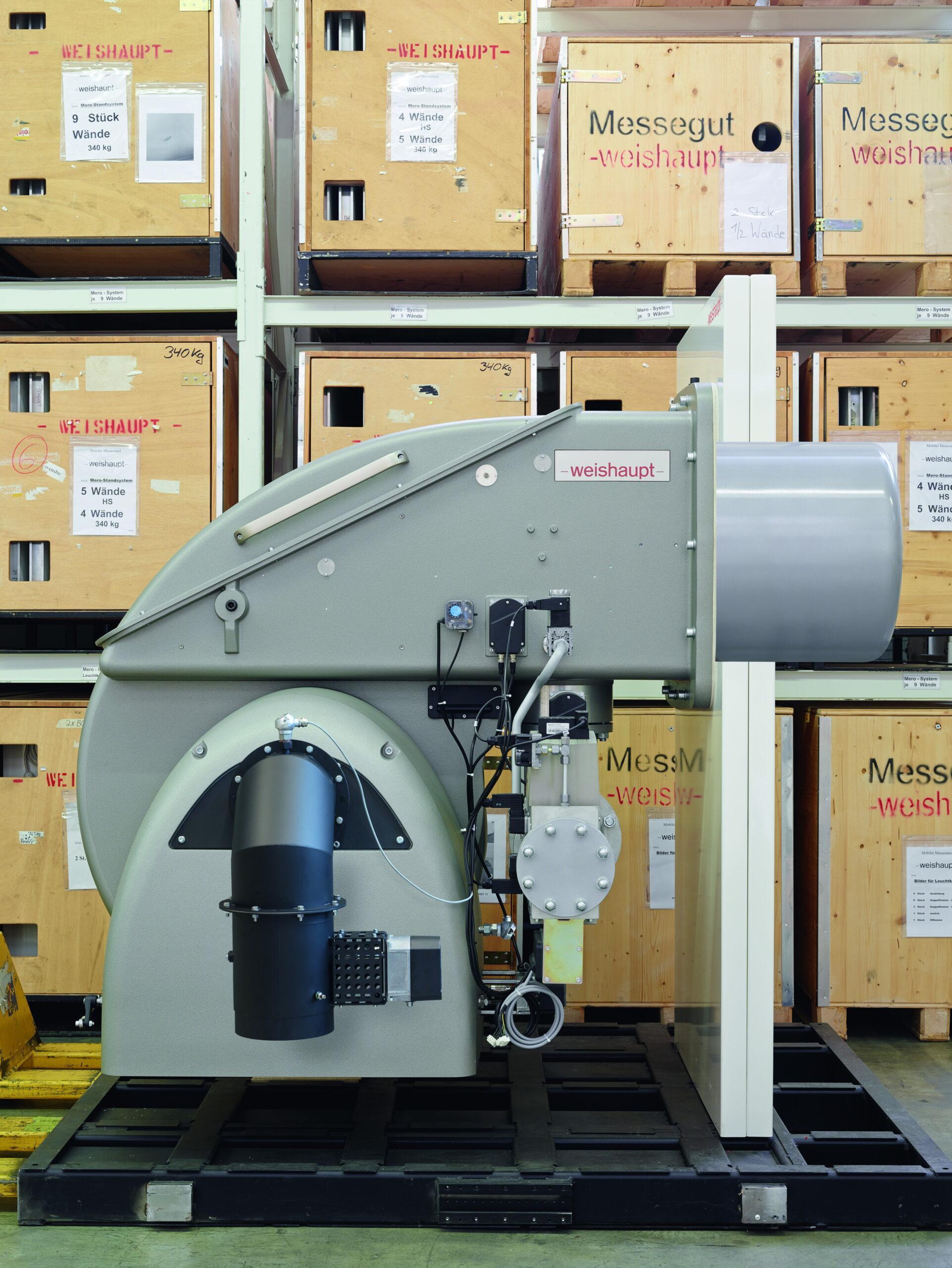 Газовий пальник WKmono-G80/1-A ZM-4LN - Фото №1